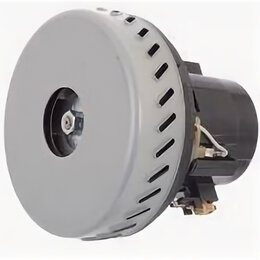 Пылесосы - Двигатель пылесоса моющий 1000W H=137mm Ø=145mm Ametek вз. 061200043, 11ME04,  2, 0