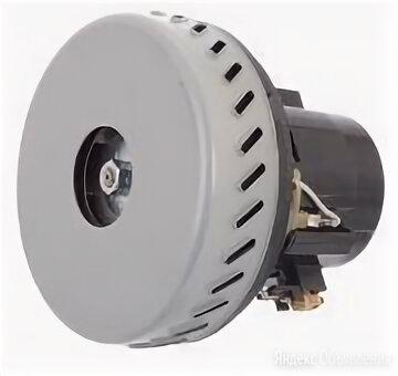 Двигатель пылесоса моющий 1000W H=137mm Ø=145mm Ametek вз. 061200043, 11ME04,  2 по цене 3180₽ - Аксессуары и запчасти, фото 0