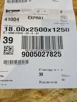 Стеновые панели - OSB-3 ОСП Kronospan Плита 2500х1250*18, 0