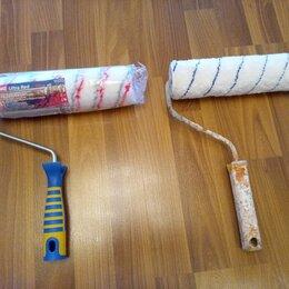 Валики и ёмкости - Новые Валики 250мм., 0