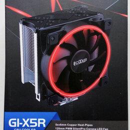 Кулеры и системы охлаждения - Кулер для процессора PCCooler GI-X5R RED, 0