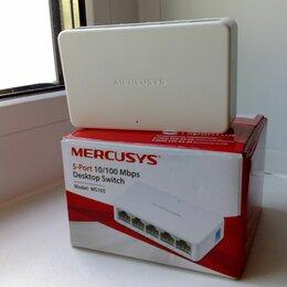 Проводные роутеры и коммутаторы - коммутатор Mercusys MS105, 0