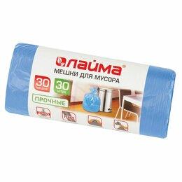 Мешки для мусора - Мешки д/мусора 30 л,синие, в рулоне 30шт, прочн. Лайма, 0
