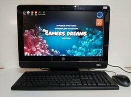 Моноблоки - Моноблок HP Omni 100PC + клавиатура/мышь, 0