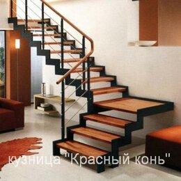 Лестницы и элементы лестниц - Лестница Г-образная с сварными перилами, на…, 0