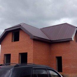 Архитектура, строительство и ремонт - Кровельные и фасадные работы, 0