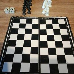 Настольные игры - Дорожные шахматы, шашки, нарды, 0