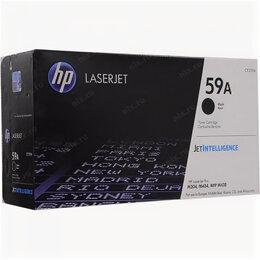 Картриджи - Тонер-картридж 59A для HP LJ M304/M404/MFP M428,…, 0