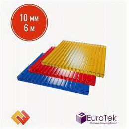Поликарбонат -  Сотовый поликарбонат 10мм 6 м лист цветной, 0