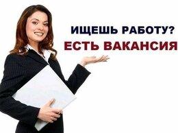 Менеджер - Удаленная работа. Бесплатное обучение., 0