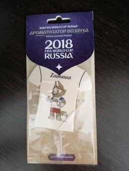 Очистители и увлажнители воздуха - Ароматизатор воздуха 2018 fifa world cup Russia , 0