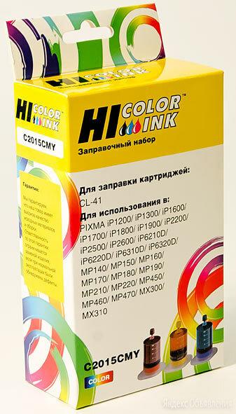 Заправочный набор Hi-Black для Canon CL-41, Color, 3x20 мл. по цене 314₽ - Прочее оборудование  , фото 0