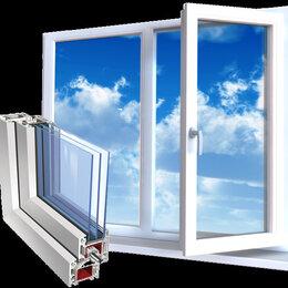 Дизайн, изготовление и реставрация товаров - Пластиковые окна от производителя, 0