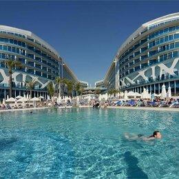 Экскурсии и туристические услуги - Турция,Аланья.Vikingen Infinity Resort 5* с 11.09/7н, 0