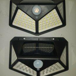 Прожекторы - Солнечный прожектор с датчиком движения , 0