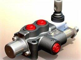 Спецтехника и навесное оборудование - Гидрораспределители ( гидравлические…, 0