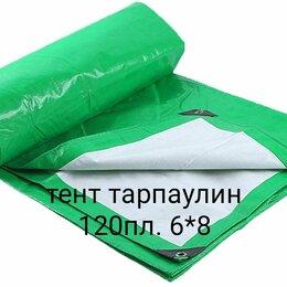 Тенты строительные - Тент-полог Тарпаулин 120 пл. 6х8, 0
