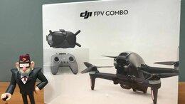Квадрокоптеры - DJI FPV Drone Combo, 0
