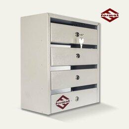 Почтовые ящики - Почтовый ящик Оптима Компакт 4-х секционный (торговое оборудование), 0