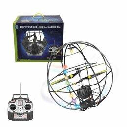 Радиоуправляемые игрушки - Вертолет Т55768 Gyro-Globe с гироскопом р/у, 3…, 0