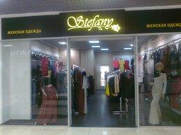 Продавцы - Продавец в магазин женской одежды, 0
