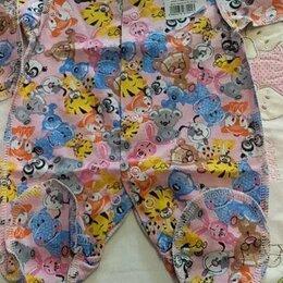 Ползунки - Новая одежда для маловесных детей (размер 30 /рост 46) Бренд ТРИ МЕДВЕДЯ, 0