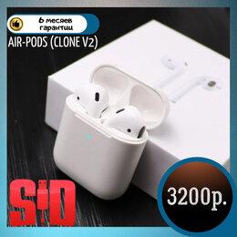 Наушники и Bluetooth-гарнитуры - Air-Pods (Clone V2), 0