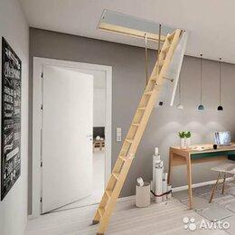 Входные двери - Чердачная лестница, 0