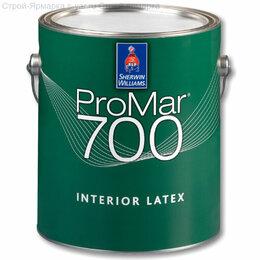 Удобрения - ProMar 700 Interior Latex Flat 3,78 л, 0
