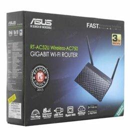 Оборудование Wi-Fi и Bluetooth - Гигабитный Wi-Fi роутер asus RT-AC52U B1, 0