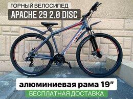 Велосипеды - Горный велосипед Forward Apache 29 2.0 disc, 0