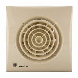 Вентиляторы - Бытовые вентиляторы Soler Palau Вентилятор…, 0