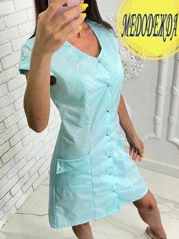 Одежда - Женский медицинский халат, 0