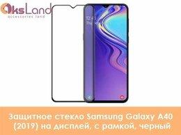 Защитные пленки и стекла - Защитное стекло Samsung Galaxy A40 (2019) на…, 0