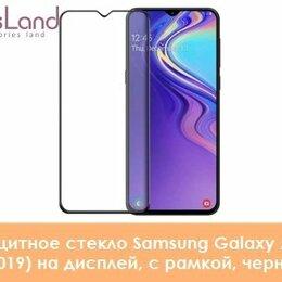 Защитные пленки и стекла - Защитное стекло Samsung Galaxy A40 (2019) на дисплей, с рамкой, че, 0