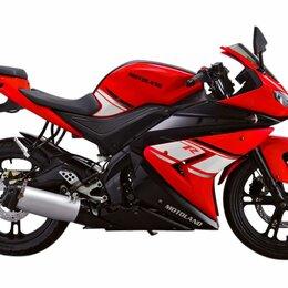 Мототехника и электровелосипеды - Мотоцикл MotoLand (Мотолэнд) R1 250, 0