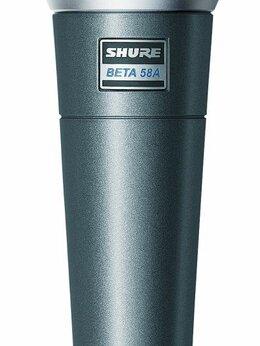 Микрофоны - Shure BETA 58A динамический суперкардиоидный…, 0