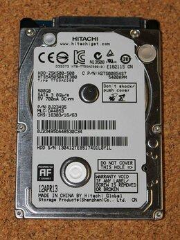 """Внутренние жесткие диски - 2.5"""" hdd 500Gb Hitachi, 0"""