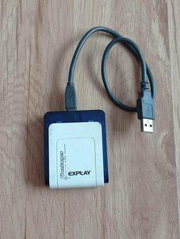 Устройства для чтения карт памяти - Картридер Explay, 0