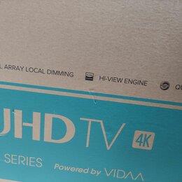 Телевизоры - Телевизор HISENSE 50 4K QF Гарантия, 0