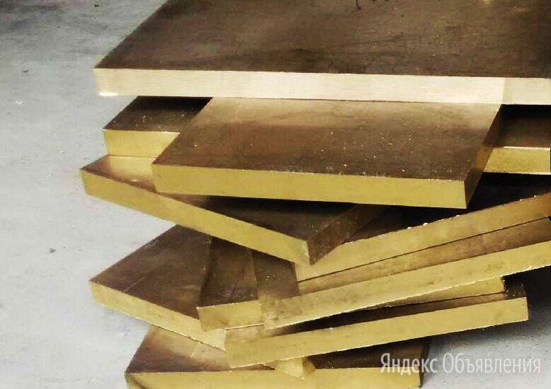 Плита латунная 30х600х1500мм ЛС59-1 ГОСТ 2208-2007 по цене 436₽ - Металлопрокат, фото 0