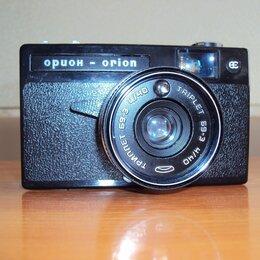 Пленочные фотоаппараты - Советский фотоаппарат орион, 0