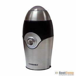Кофемолки - Кофемолка AURORA AU146, 0