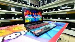 Ноутбуки - MSI i7-7700HQ 16Гб SSD 128Гб HDD 1000Гб GTX 1050…, 0