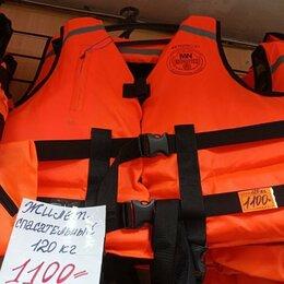 Спасательные жилеты и круги - спасательный жилет с подголовником до 120 кг для рыбалки и отдыха на воде, 0
