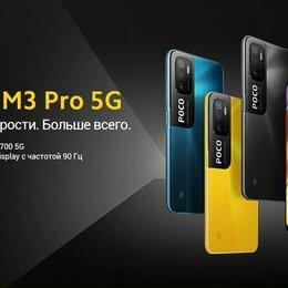 Мобильные телефоны - Xiaomi Poco M3 Pro 5G NFC Global (новый), 0