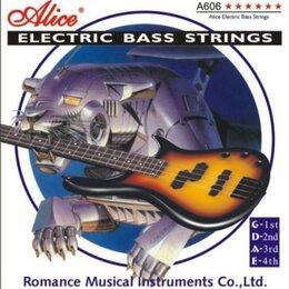 Струны - Alice A606(4)-L набор струн для 4-струнной бас-гитары, размер 40-95, 0