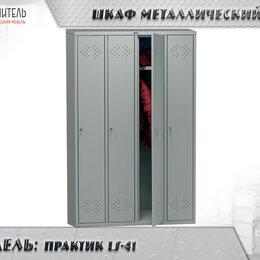 Дизайн, изготовление и реставрация товаров - Шкаф металлический для одежды, 0