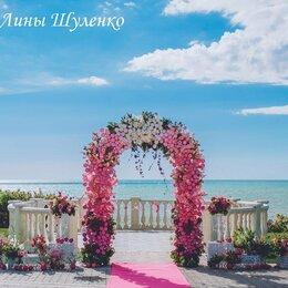 Организация мероприятий - Свадебный и праздничный декор, флористика  в Крыму., 0
