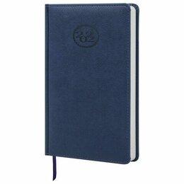 Бумажная продукция - Ежедневник А5  2022г. Brauberg  Favorite  Темно-синий, 138*213мм (16), 0